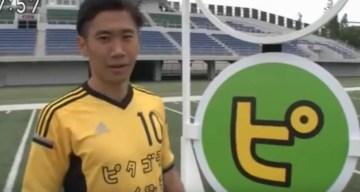 【香川しんじ装置】香川真司選手がピタゴラスイッチに登場   YouTube