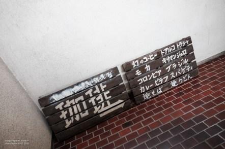 yamagata-026943