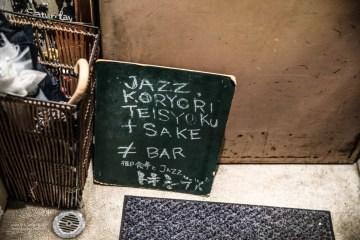 jiro_tokishirazu-3690