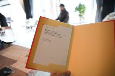 madoka_nakamoto 2-12-9978
