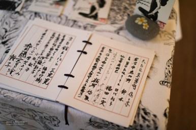 madoka_nakamoto 2-16-2075