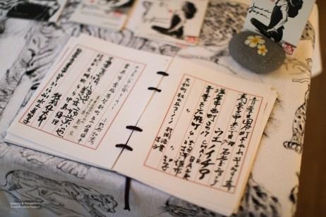 madoka_nakamoto 2-16-2076