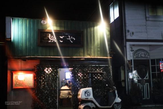 madoka_nakamoto 2-16-2135