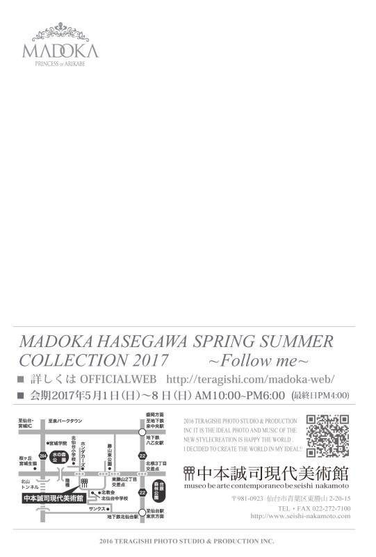 個展 5月 中本 DM 表