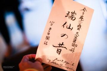 madoka_nakamoto_teragishi 5-6-8297