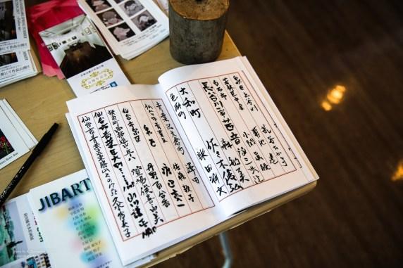 madoka_nakamoto_teragishi 5-8 end-8994