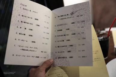 20170915_ishidou-bisuta-ri-7575