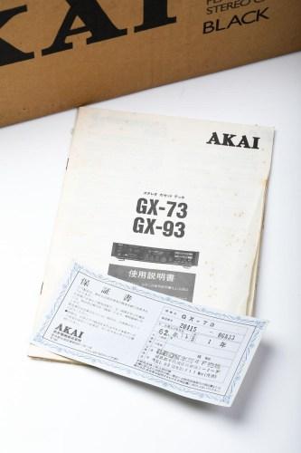 オーディオ-3317
