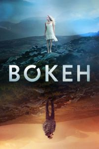 Bokeh (2017)