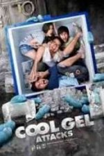 Nonton Film Cool Gel Attacks (2010) Subtitle Indonesia Streaming Movie Download