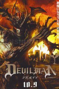 Devilman (2004)