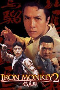 Iron Monkey 2 (1996)
