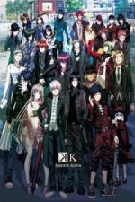 Nonton Film K: Missing Kings (2014) Subtitle Indonesia Streaming Movie Download