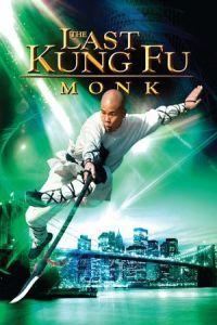 Last Kung Fu Monk (2010)