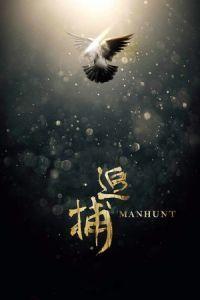 Nonton Film Manhunt (2017) Subtitle Indonesia Streaming Movie Download