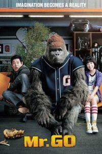 Mr. Go (2013)