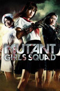Mutant Girls Squad (2010)