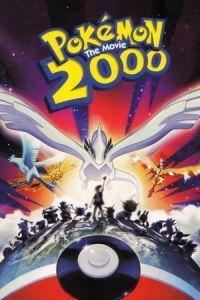 Pokemon: Power of One (1999)