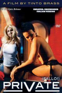 Private (2003)