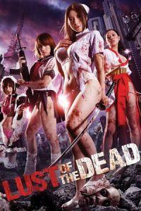 Rape Zombie: Lust of the Dead (2012)