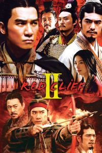 Red Cliff II (2009)