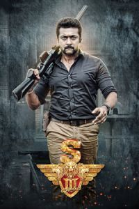 Nonton Film Singam 3 (2017) Subtitle Indonesia Streaming Movie Download