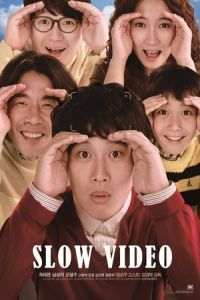 Slow Video (2014)