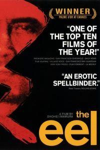 The Eel (1997)