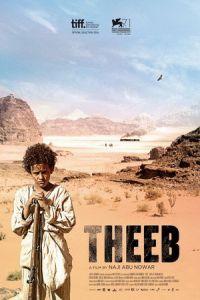 Theeb (2014)
