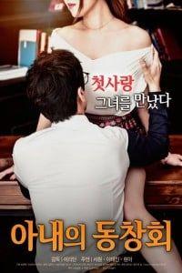 Nonton Film Wife's Friend Reunion (2017) Subtitle Indonesia Streaming Movie Download