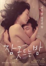 Sleepless Nights (2012)
