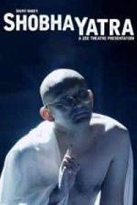 Nonton Film Shobhayatra (2018) Subtitle Indonesia Streaming Movie Download