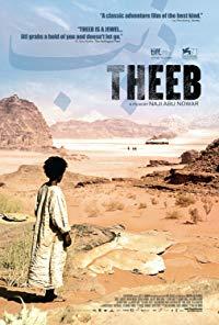 Theeb?? (2014)
