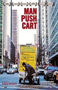 Man Push Cart (2006)