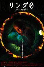 Nonton Film Ringu 0 (2000) Subtitle Indonesia Streaming Movie Download