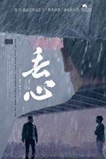 Nonton Film Lost Conscience (2018) Subtitle Indonesia Streaming Movie Download
