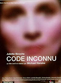 Code Unknown (2000)