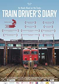 Train Driver's Diary (2016)