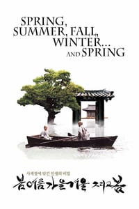 Spring, Summer, Fall, Winter… and Spring (2003)