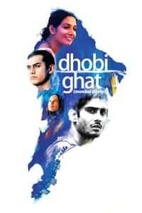 Mumbai Diaries (2010)