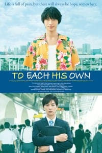 To Each His Own (2017)