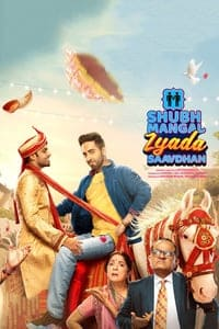 Shubh Mangal Zyada Saavdhan (2020)