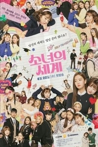 Fantasy of the Girls (2018)