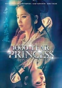 1000 Year Princess (1970)