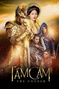 Tam Cam: The Untold Story (2016)