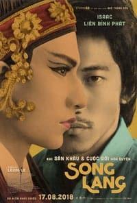 Song Lang (2018)