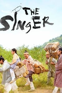 The Singer (2020)