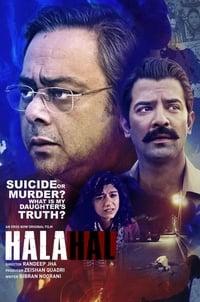 Halahal (2019)