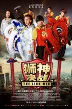 Nonton Film The Lion Men (2014) Subtitle Indonesia Streaming Movie Download