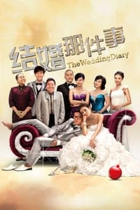 The Wedding Diary (2011)
